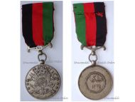 Medal for the Suppression of the Pashtun Rebellion in Kunar Province 1945