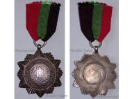 Officer's Star Honor Campaign Against Northern Rebellion Military Medal 1931 Army Habibullah Kalakani