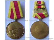 Albania NCO's Commemorative Medal for Long Military Service in the Armed Forces