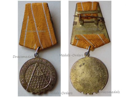 Albania Distinguished Master in Profession Medal 1965