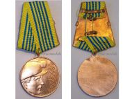 Albania Mining Geology Distinguished Services Medal Decoration Albanian People's Republic Communism Hoxha