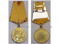 Albania WW2 Liberation Country Military Medal 1939 1945 Albanian People's Republic Communism Enver Hoxha