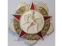 Albania WW2 Order Bravery Badge Military Medal Decoration 1945 Albanian People's Republic Communism Hoxha