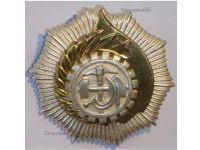 Albania Order Labor Labour Badge 2nd Class Civil Medal Decoration Albanian People's Republic Enver Hoxha