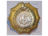 Albania People's Republic Order of Labor Badge 1st Class by PraWeMa