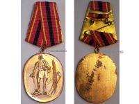 Albania Order Patriotic Achievements Medal Civil Merit Decoration Albanian People's Republic Enver Hoxha