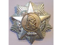 Albania WW2 Order Skanderbeg Badge 3rd  Class Military Medal Decoration 1945 Albanian Communism Hoxha