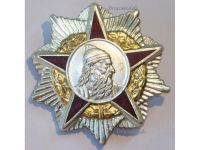Albania WW2 Order Skanderbeg Badge 2nd Class Military Medal Decoration 1945 Albanian Communism Hoxha