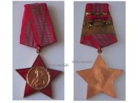 Albania Order Red Star Military Medal Decoration 1965 Albanian People's Republic Communism Enver Hoxha