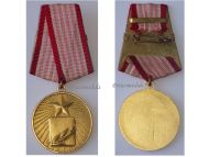Albania Gold Medal Civil Education Academic Decoration Albanian People's Republic Communism Enver Hoxha
