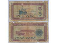 Albania 5 Lek Leke 1976 Banknote Paper Money Albanian People's Republic Socialism Communism Enver Hoxha