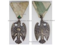 Austria Heimwehr Home Guard Force Military Medal Honor 1934 Starhemberg Eagle Decoration Award 1st Austrian Republic 1918 1938