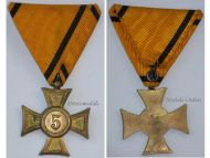 Austria Cross Military Long Service 5 years 1918 1938 2nd Class NCO Medal 1st Austrian Republic Decoration