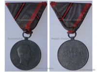 Austria Hungary WW1 Wound Medal Laeso Militi for Single Wound Marked W&A
