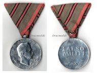 Austria Hungary WW1 Wound Medal Laeso Militi for 2 Wounds Marked W&A 1918 in Aluminum