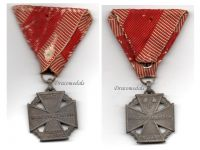 Austria Hungary WW1 Kaiser Karl's Cross of the Troops 1917 Maker W&A
