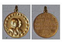 Austria Hungary WW1 Patriotic Red Cross Medal United Kaisers Wilhelm Germany Franz Joseph Great War 1914