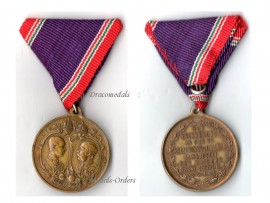 Austria Hungary Diamond Jubilee Kaiser Franz Joseph Reign Medal 1848 1908 KuK Austro Hungarian Empire Patriotic Decoration