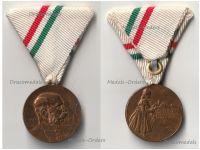"Austria Hungary Golden Jubilee Medal for the 50th Anniversary of Kaiser Franz Joseph's Reign 1848 1898 ""Heil Habsburg"" by R. Marschall"
