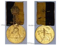 Austria Hungary Diamond Jubilee Celebration Kaiser Franz Joseph Medal 1848 June 1908 KuK Austro Hungarian Empire