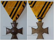 Austria Hungary Army Mobilization Cross for the Balkan Wars 1912 1913