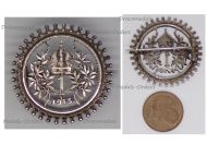 Austria Hungary WW1 Silver New Year's Day 1915 Cap Badge