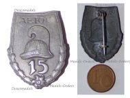 Austria Hungary WW1 KuK 15th Dragoon Regiment Cavalry Cap Badge AEIOU by Gurschner