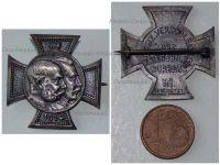 Austria Hungary WW1 Patriotic Cross United Kaisers 1914 Germany Wilhelm II Franz Joseph Great War 1918 Official Issue