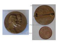 Austria Hungary WW1 Assassination Archduke Franz Ferdinand Duchess Sophie Cap Badge Commemorative Sarajevo 1914 Great War 1918