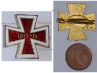 Austria Hungary WW1 Red Iron Cross Cap Badge 1914 1915