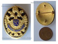Austria Hungary WW1 Double Headed Eagle Officer's Patriotic Cap Badge 1915 KuK Great War Support Austro-Hungarian