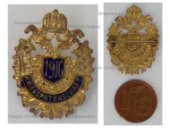 Austria Hungary WWI Double Headed Eagle Patriotic Cap Badge 1916 KuK Great War Support