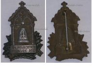 Austria Hungary WW1 Christmas on the Front 1917 Cap Badge 4th Year of Great War by Winter & Adler