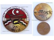 Austria Hungary WW1 Circular Cap Badge Muslim Sword & Central Powers Flags With Joint Forces 1914-15