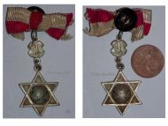 Austria Hungary WW1 AMICITIA INSTITUTIO 1877 Judaica Silver Medal Jewish Institution Friendship Solidarity