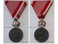 Austria Signum Laudis Crown Austrian WW1 Medal 1917 1918 Kaiser Franz Joseph KuK Decoration Silver Zinc
