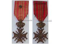 Belgium WW1 War Cross with Bronze Lion