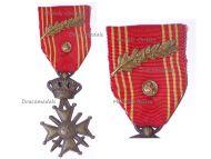 Belgium WW2 War Cross with Palms L Bronze Lion King Leopold III