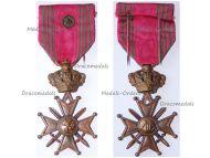 Belgium WW2 War Cross with Bronze Lion King Leopold III
