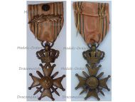 Belgium WW2 War Cross with Palms LIIIL Bronze Lion King Leopold III