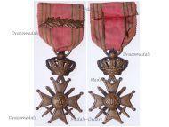 Belgium WW2 War Cross with Palms LIIIL King Leopold III