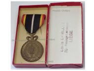 Belgium WW1 WW2 Belgian Occupational Forces in Rhineland Military Medal 1918 1929 1945 1955 Boxed by DeVillez