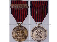 Belgium WW2 Belgian Army Volunteers Medal Clasps Pugnator Korea for Combatants of Korean War