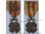 Belgium WW1 Maritime Decoration II Class Silver Crossed Anchors WWI 1914 1918 Belgian Naval Medal Navy Great War