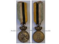Belgium WW2 Royal Household Medal for the Foreign Delegations at the Court Silver 2nd Class King Leopold III 1934 1940