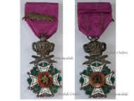 Belgium WW2 Order Leopold I Knight's Cross Military Division with King Leopold's III Silver Palms