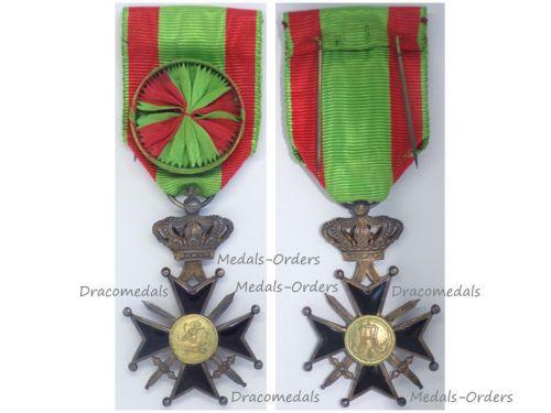 Belgium WW1 Military Cross 1st Class