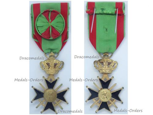 Belgium WW2 Military Cross 1st Class since 1952