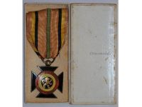 Belgium WW2 Cross Army Rhine Occupation Military Medal Belgian Decoration Award WWII 1940 1945 Boxed