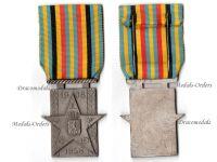 Belgium 50th Anniversary Belgian Congo Medal 1908 1958 Decoration Civil Military